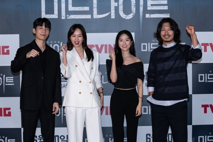 From left, actors Wi Ha-jun, Jin Ki-joo, Kim Hye-yoon and Park Hoon, pose during an online press conference for the film 'Midnight,' Wednesday. Courtesy of CJ ENM, Tving