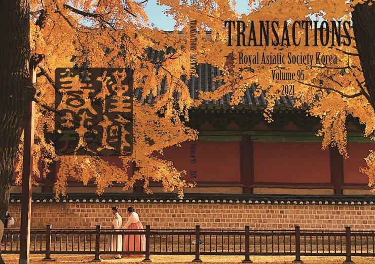 The cover of 'Transactions' volume 95 / Courtesy of RAS Korea