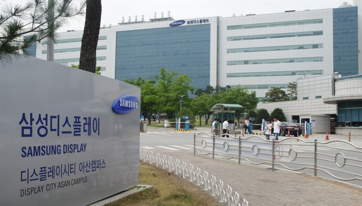 Samsung Display's campus in Asan, South Chungcheong Province / Courtesy of Samsung Display