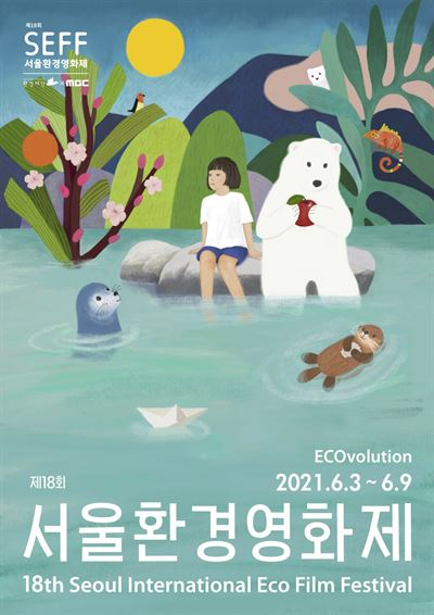 A scene from 'Who We Are,' the opening film of the 18th Seoul International Eco Film Festival / Courtesy of SEFF