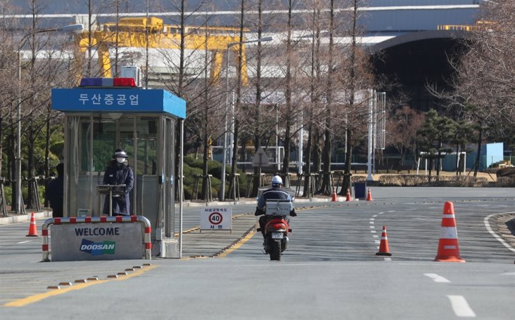 Entrance of Doosan Heavy Industries & Construction's plant in Changwon, South Gyeongsang Province. Yonhap
