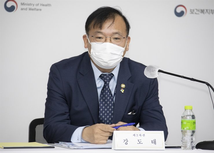 Vice Health Minister Kang Do-tae speaks during a press conference held at Government Complex Sejong, Thursday. Courtesy of Ministry of Health and Welfare