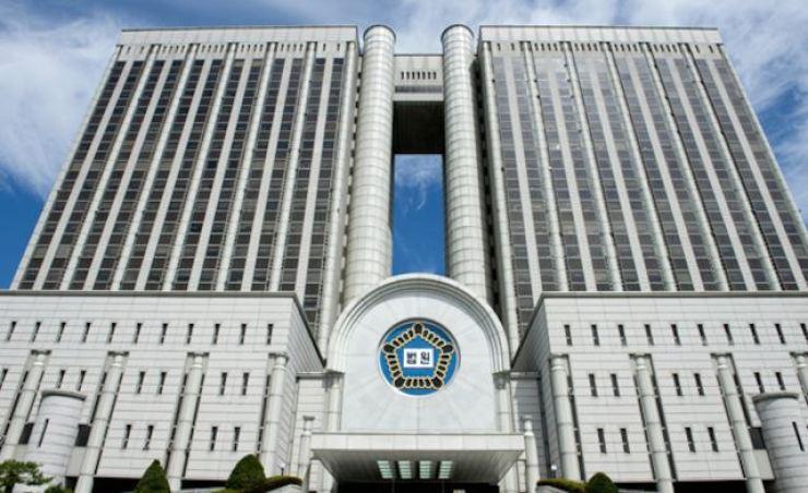 The Seoul Central District Court building / Korea Times file