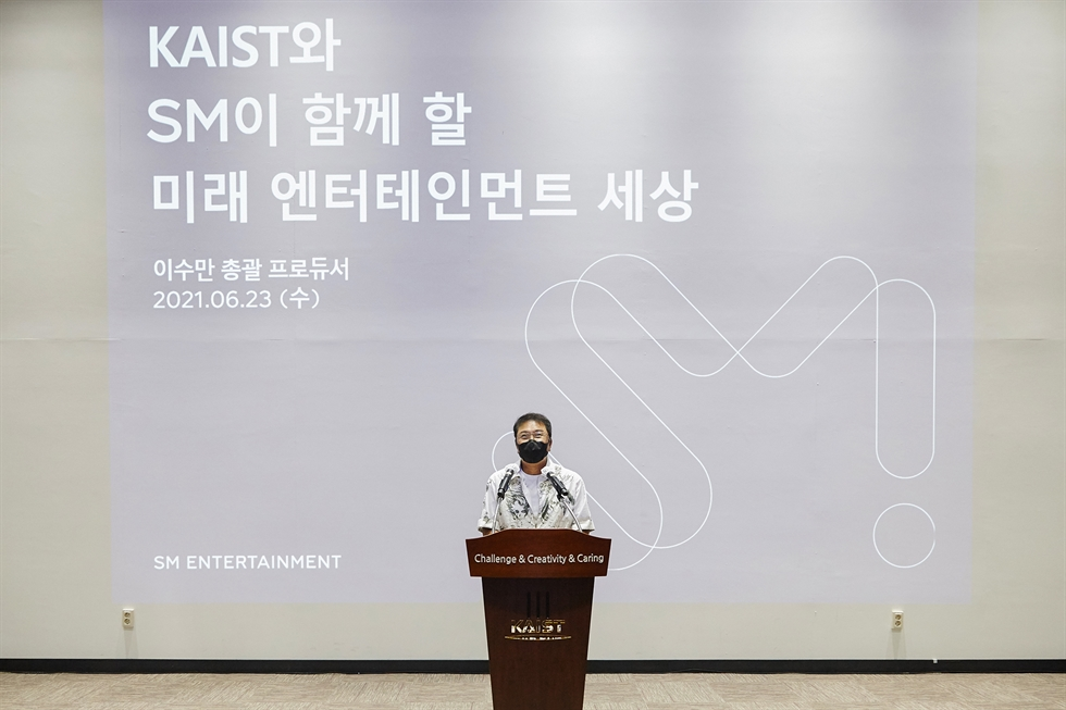 From left, KAIST President Lee Kwang-hyung, SM Entertainment founder/producer Lee Soo-man and SM CEO Lee Sung-su pose during a MOU signing ceremony at the KAIST campus in Daejeon, Wednesday. Courtesy of SM Entertainment