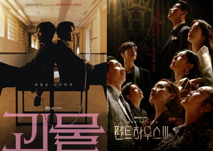 Posters for JTBC series 'Beyond Evil,' left, and SBS series 'The Penthouse: War in Life' / Courtesy of JTBC and SBS