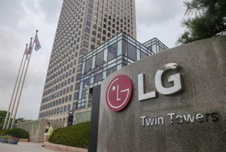 LG Electronics' headquarters in Yeouido, Seoul / Yonhap