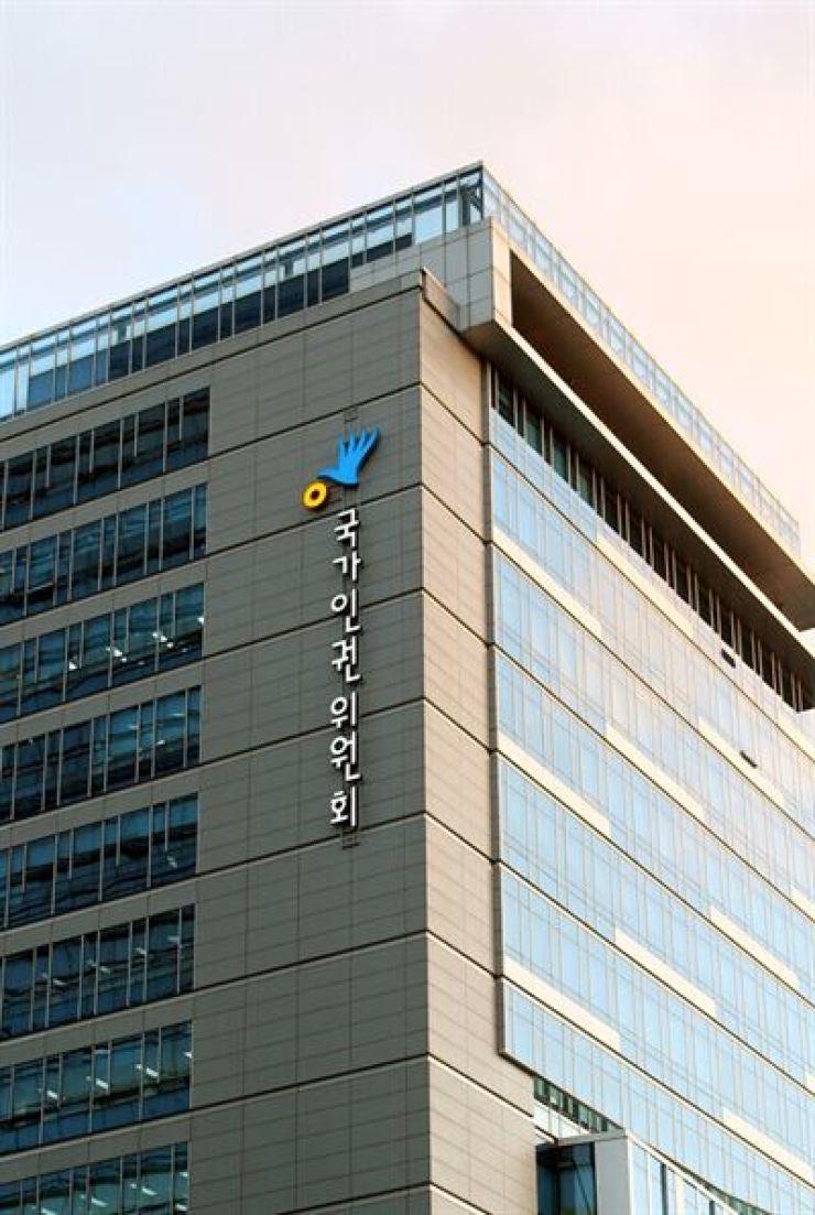 The National Human Rights Commission of Korea / Korea Times file