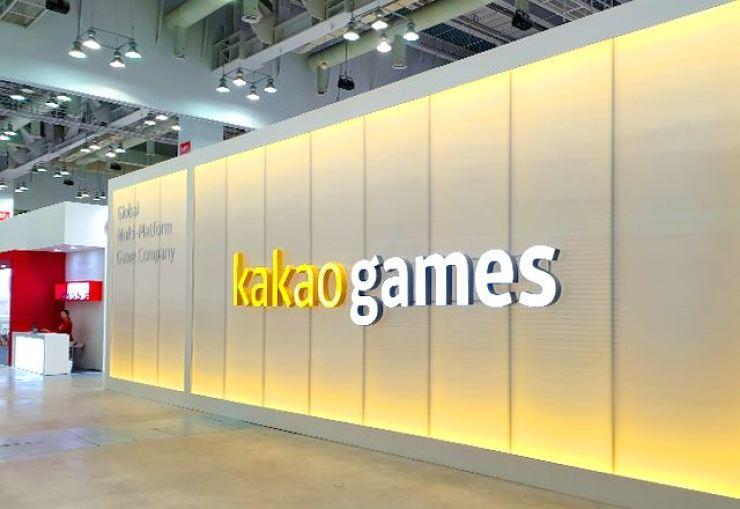 Kakao Games headquarters in Pangyo, Gyeonggi Province / Courtesy of Kakao Games