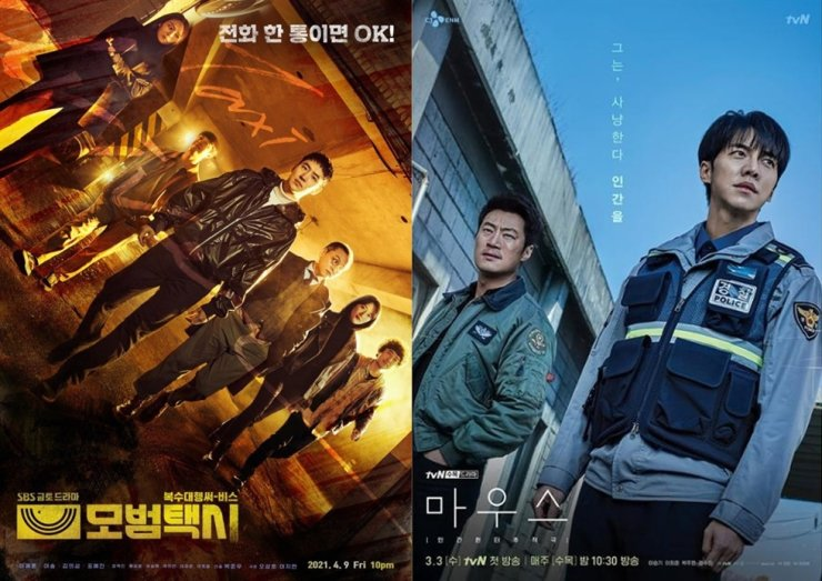 Posters for SBS the series, 'Taxi Driver,' left, and CJ ENM series, 'Mouse' / Courtesy of SBS and CJ ENM