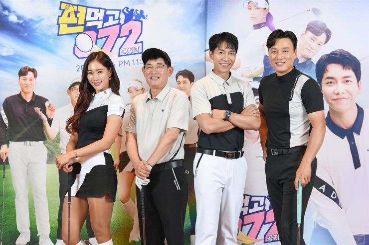 Golfer Yoo Hyun-Ju, from left, comedian Lee Kyung-kyu, singer-actor Lee Seung-gi and former baseball player Lee Seung-youp pose for pictures during an online media conference of the show, 'Team Up 072,' Friday. Courtesy of SBS