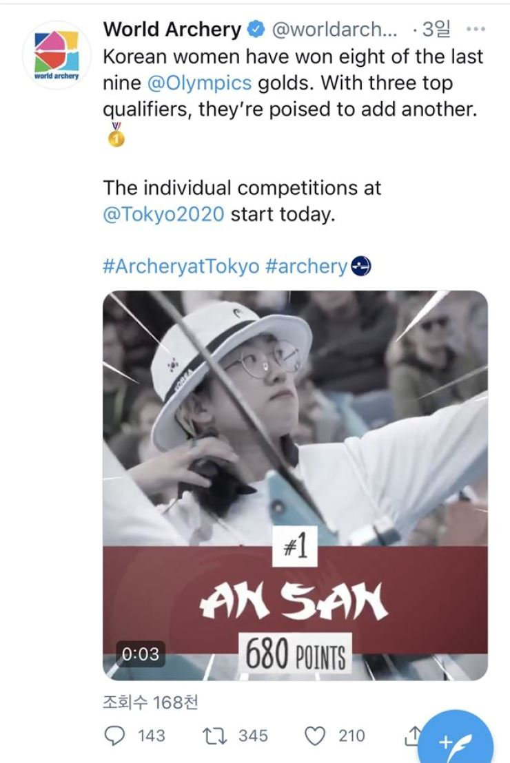 The World Archery Federation's Tuesday tweet that used a