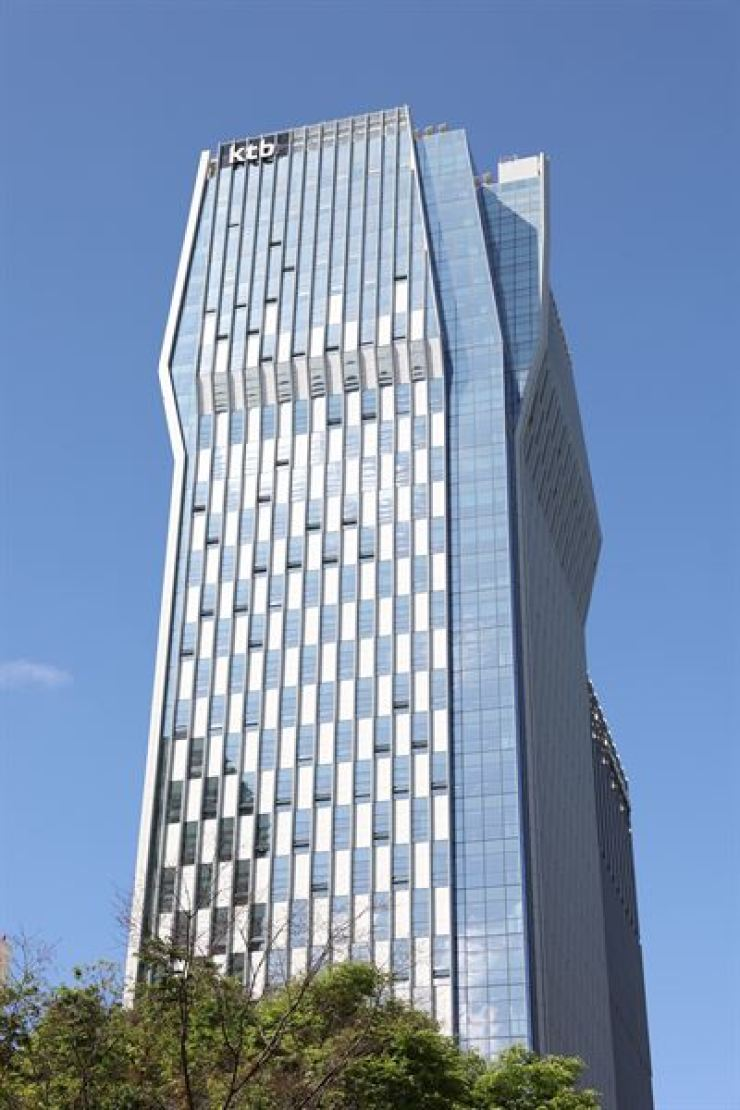 KTB Investment & Securities headquarters on Yeouido, Seoul / Courtesy of KTB Investment & Securities