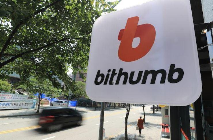 Bithumb Korea's customer service center in Seoul / Yonhap