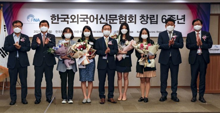 Korea Times reporter Lee Hyo-jin, third from left, and other recipients pose after receiving the Foreign Language Newspapers Association of Korea awards for outstanding journalists, during an event to mark the sixth anniversary of the association at the Korea Press Center in central Seoul, Monday. Lee received the award for her four-part series to highlight and address issues surrounding marginalized residents of foreign nationality who are living in legal blind spots in Korean society. From left are Herald Corp. former CEO Kwon Chung-won, The Korea Times President-Publisher Oh Young-jin, Lee, Korea JoongAng Daily reporter Esther Chung, Aju Daily CEO Yang Kyu-hyun who is also head of the association, Korea Herald reporter Kim Arin, Aju Daily reporter Sang Haiqian, Korea Herald CEO Choi Jin-young and Korea JoongAng Daily CEO Cheong Chul-gun. Korea Times photo by Shim Hyun-chul