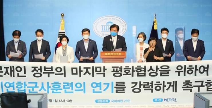 Lawmakers from liberal parties hold a press conference at the National Assembly in Seoul, Thursday, calling for the suspension of a South Korea-U.S. combined military exercise, scheduled for August. Korea Times photo by Lee Han-ho