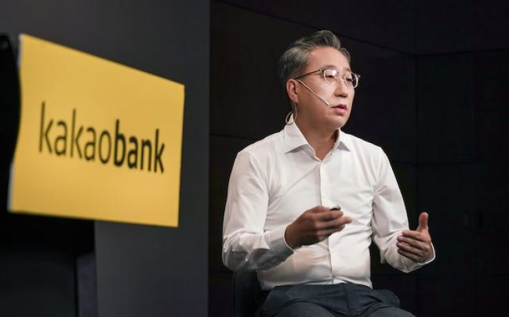 KakaoBank CEO Yun Ho-young speaks during an online press briefing held Tuesday before the company's planned listing next month. Courtesy of KakaoBank