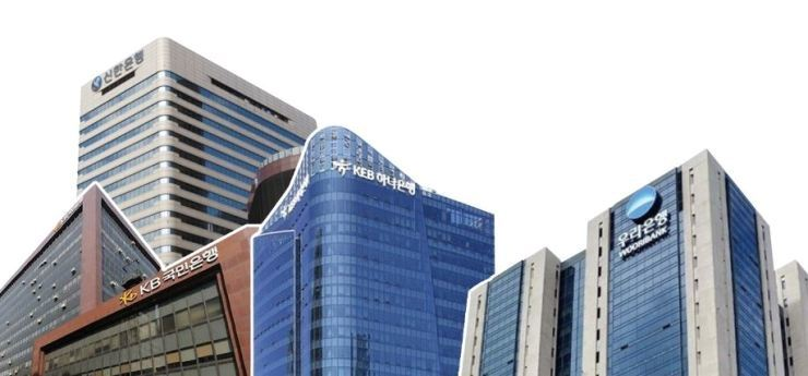 Seen above are the main branch buildings of Korea's top four commercial banks. Courtesy of each company