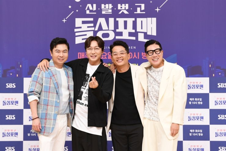 The hosts of the new SBS talk show, 'Dolsing Fourmen,' Im Won-hee, from left, Tak Jae-hun, Kim Jun-ho and Lee Sang-min, pose for pictures during a press conference for the show, Tuesday. Courtesy of SBS