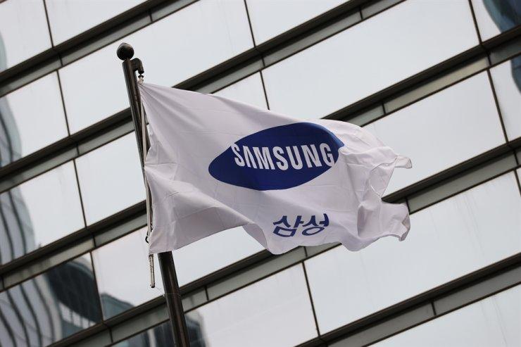 Samsung Electronics building in Seocho-dong, southern Seoul / Yonhap