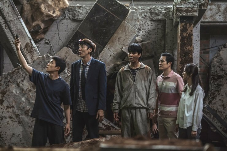 Film 'Sinkhole' will be screened at this year's Locarno Film Festival, scheduled to be held from Aug. 4 to 14. Courtesy of Showbox