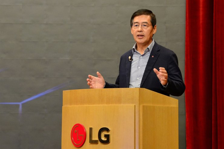 LG Chem CEO Shin Hak-cheol speaks during a virtual press conference at the firm's headquarters in Seoul, July 14. Courtesy of LG Chem