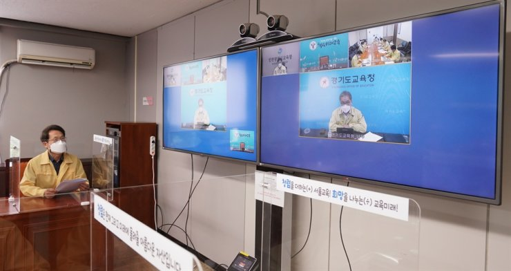 Seoul Metropolitan Office of Education (SMOE) Superintendent Cho Hee-yeon participates in an online emergency meeting on surge of COVID-19 cases, July 9. Yonhap