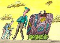 Pandemic tourism