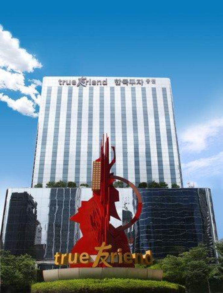 Korea Investment & Securities headquarters in Seoul / Courtesy of Korea Investment & Securities