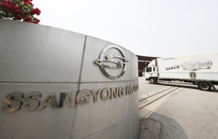 The main entrance of SsangYong Motor's Pyeongtaek plant. Yonhap