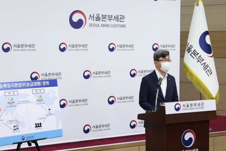 Lee Dong-hyun, director of investigation regional bureau 2 at Seoul Central Customs speaks during a press briefing at the office headquarters in Seoul, Wednesday. Courtesy of Seoul Central Customs
