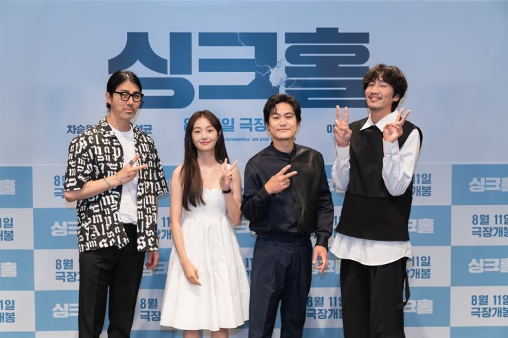 From left, actors Cha Seung-won, Kim Hye-jun, Kim Sung-kyun and Lee Kwang-soo pose during an online press conference for the film 'Sinkhole,' Monday. Courtesy of Showbox