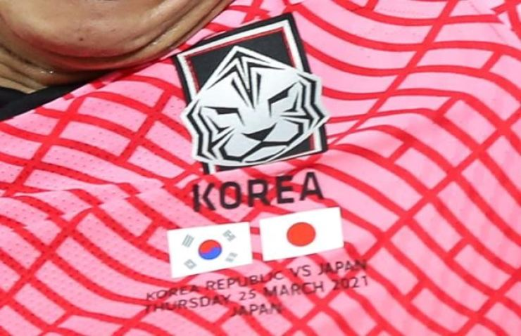Korea and Japan could clash in the quarterfinal of the men's football at the Tokyo Olympics. Korea Times file