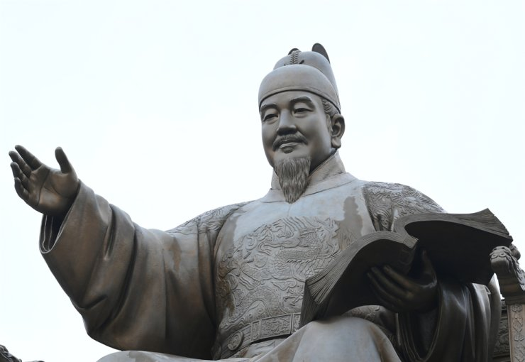 A King Sejong statue in central Seoul / Korea Times file