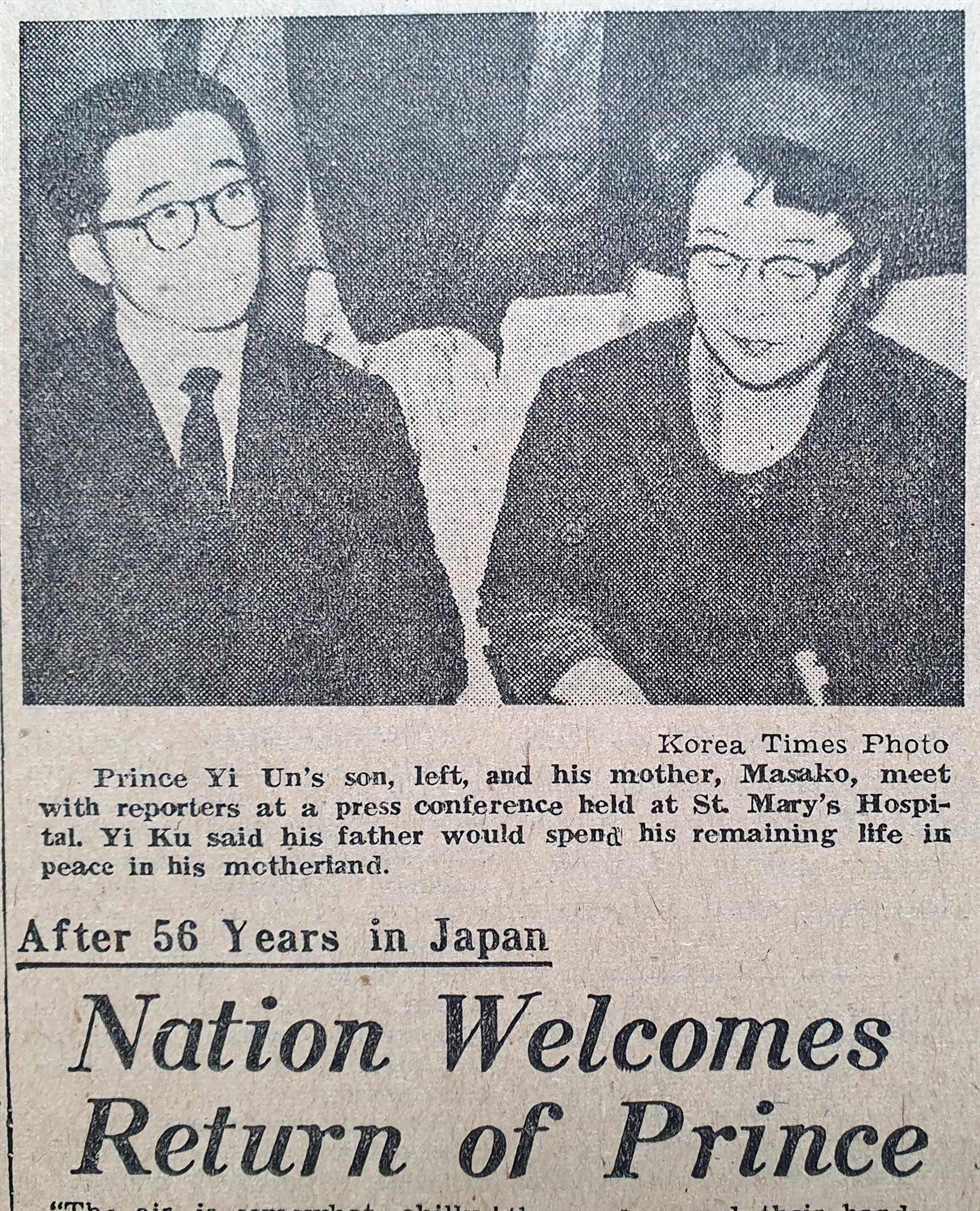 Crown Prince Yi Eun, left, and Yi Bangja, published in The Korea Times May 2, 1989. / Korea Times Archive