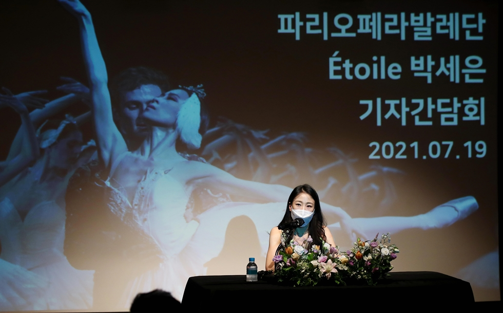 Ballerina Park Sae-eun of the Paris Opera Ballet poses during a press conference held in Seoul on Monday. Courtesy of Etoile Classic