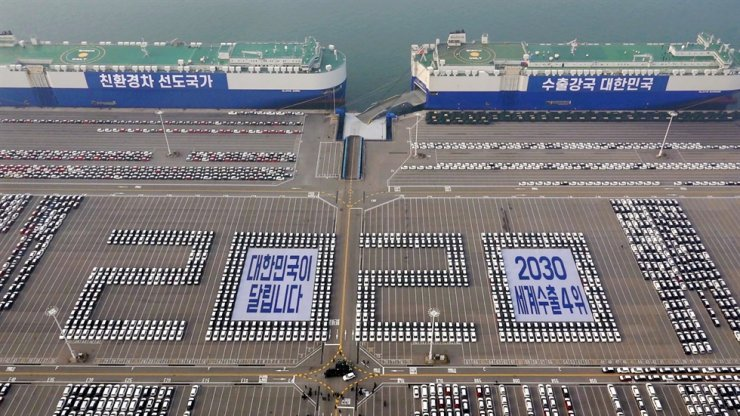In this photo from Jan. 3, 2020, Pyeongtaek Dangjin Port is filled with Korean eco-friendly vehicles for export. Courtesy of Cheong Wa Dae
