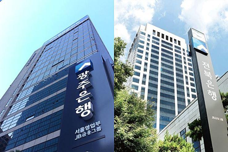 Main offices of Gwangju Bank, left and Jeonbuk Bank / Korea Times file