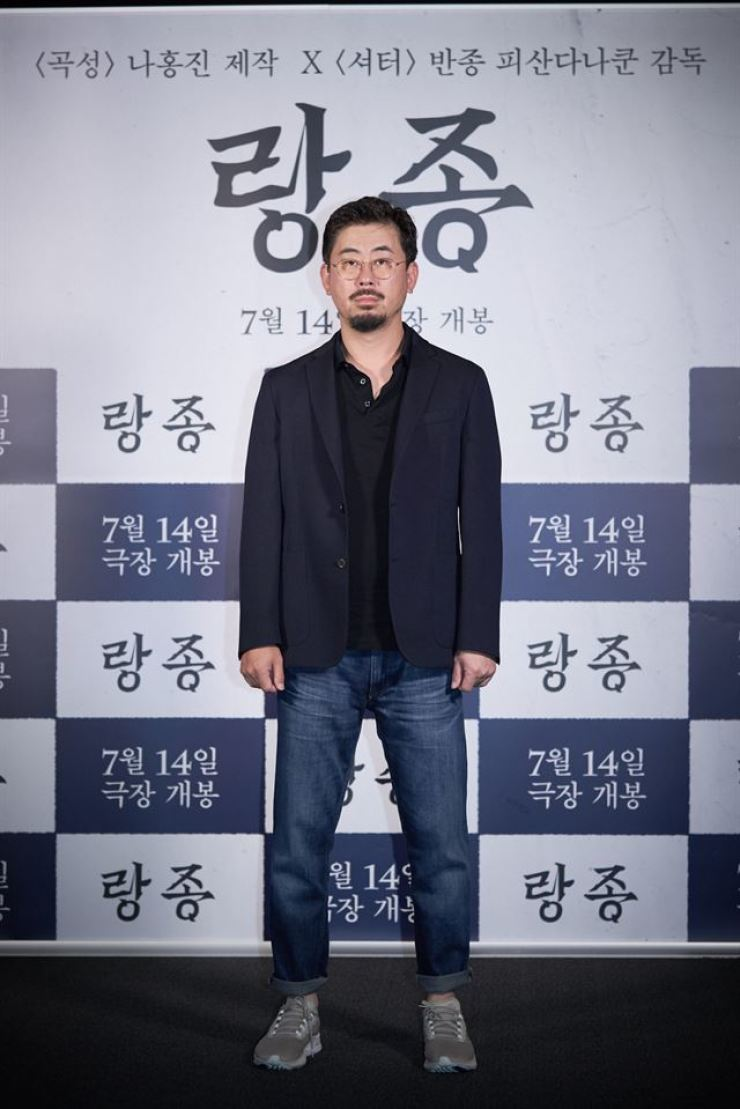 Director Na Hong-jin poses at a press conference for promoting the film 'The Medium' in Seoul, Friday. Courtesy of Showbox