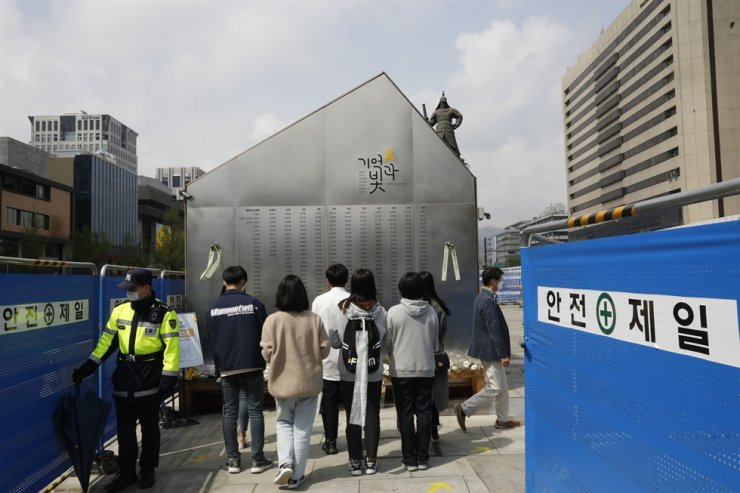 People visit the memorial hall for victims of the 2014 Sewol ferry sinking accident, set up in Gwanghwamun Square, central Seoul, April 16, the seventh anniversary of the disaster. Korea Times photo by Shim Hyun-chul