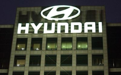 The Financial Times' July 23 edition carried an ad by environmental group Market Forces, which denounced Hyundai Motor Group for allowing its affiliate to build a coal-fired power station in Vietnam. Korea Times photo by Lim Mee-young