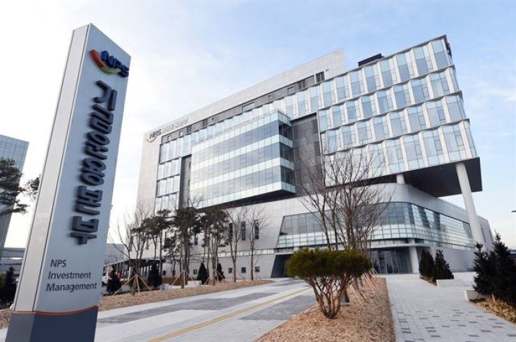 The National Pension Service (NPS) Investment Management headquarters in Jeonju, North Jeolla Province / Courtesy of NPS