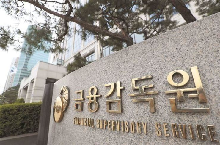 The headquarters of Financial Supervisory Service located on Yeouido, Seoul / Yonhap