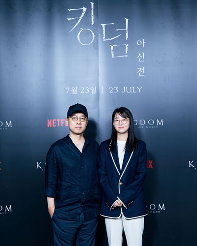 Actress Jun Ji-hyun poses for pictures during an online media conference for 'Kingdom: Ashin of the North,' Tuesday. Courtesy of Netflix