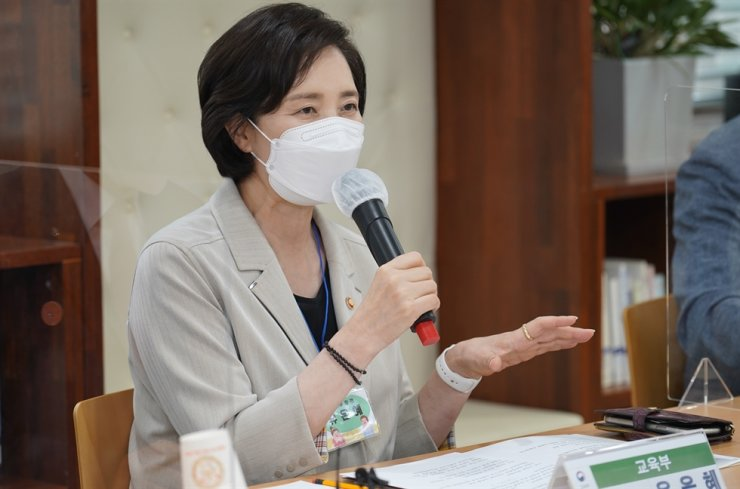 Education Minister Yoo Eun-hae / Yonhap