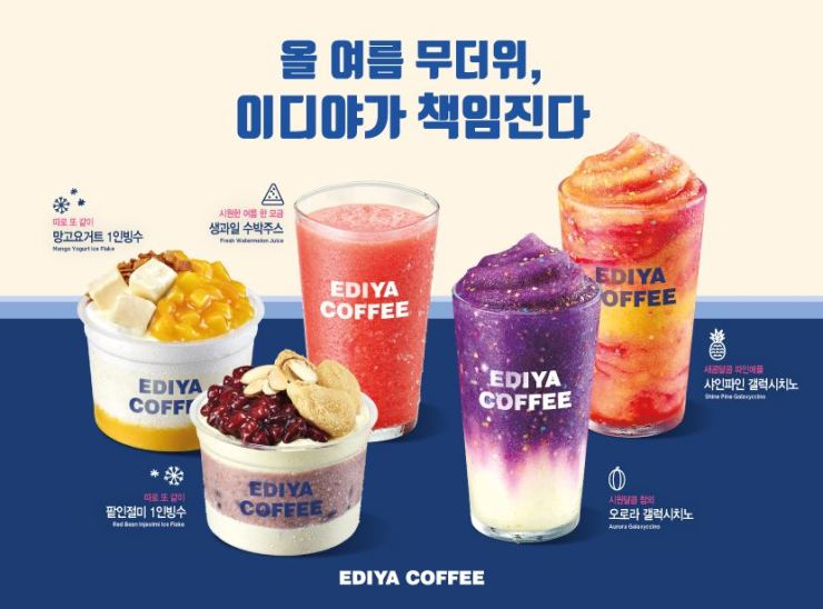 Local coffee house chain Ediya's summer-season beverages are gaining popularity with the unit sales volume of two of its ice flake desserts surpassing 350,000 in June alone, the company said, Sunday. Ediya introduced five seasonal beverages and ice flake desserts in May. Courtesy of Ediya