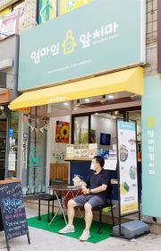Cheong Jong-won sits in front of the cafe 'Mom's Apron' located in Gangbuk District, northern Seoul. Courtesy of Cheong Jong-won