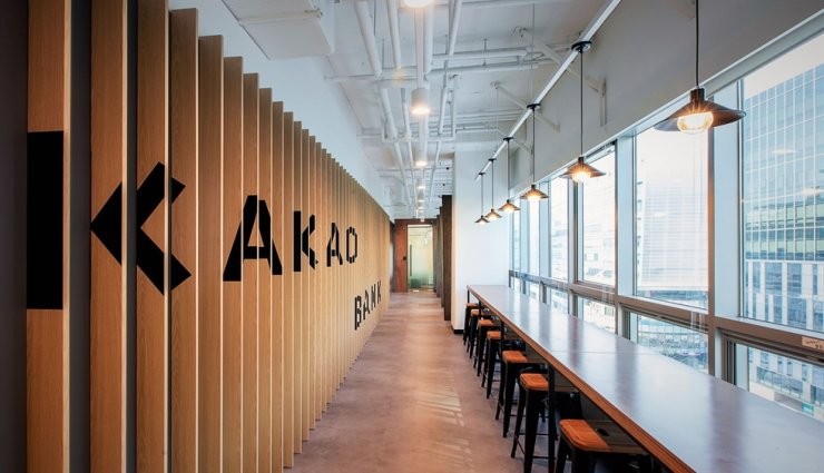 KakaoBank's Pangyo office in Seongnam, Gyeonggi Province / Courtesy of KakaoBank