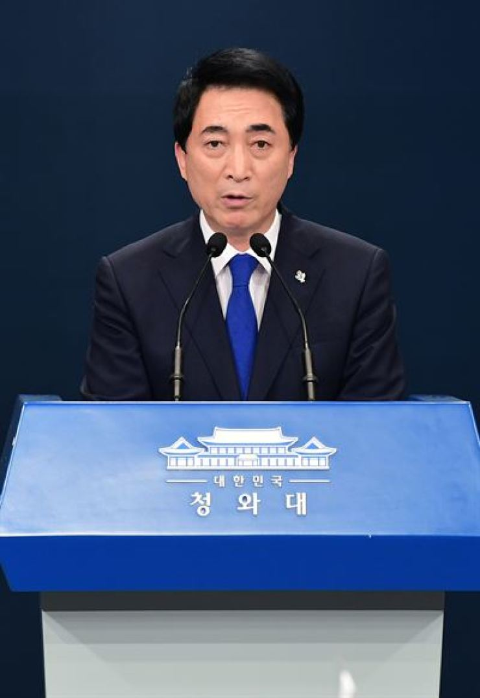 Park Soo-hyun, senior presidential secretary for public communication / Korea Times file