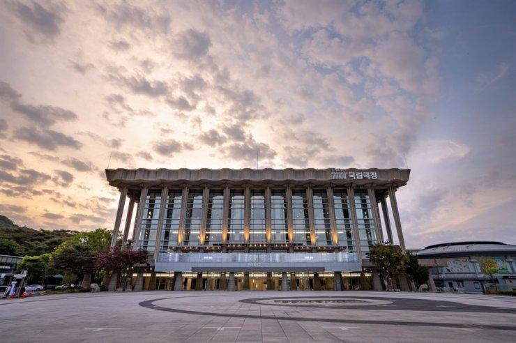 The National Theater of Korea (NTOK) / Courtesy of NTOK