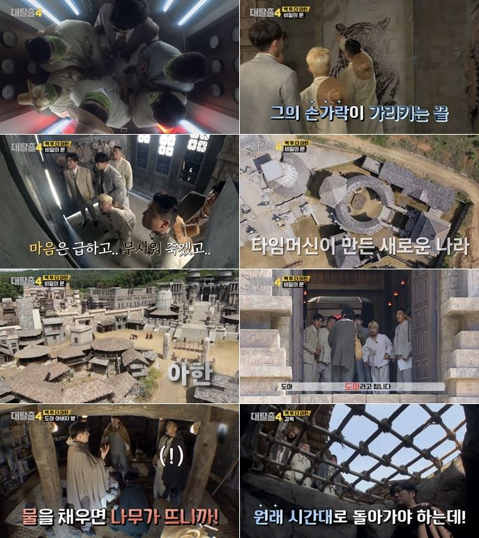 TvN's variety show 'The Great Escape' aired its season 4 premiere on Sunday. Courtesy of tvN